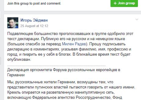 Призыв активиста собрал 200 подписей и 166 перепостов