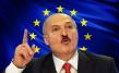 Лукашенко, ЕС